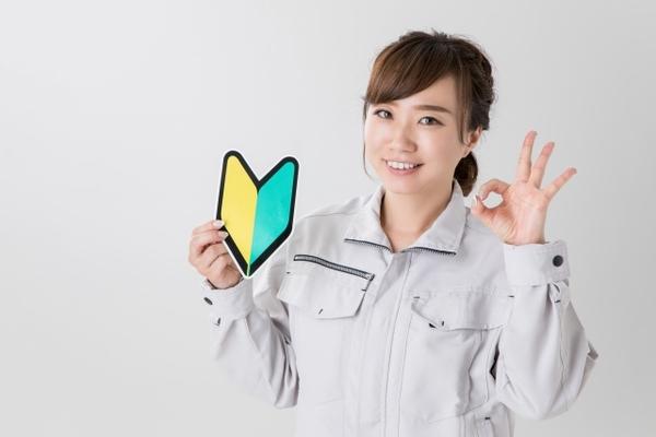 採用情報 ★★塗装工募集★★協力会社募集